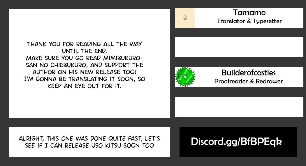 Kemokko Dobutsuen! - 26.5 page 6